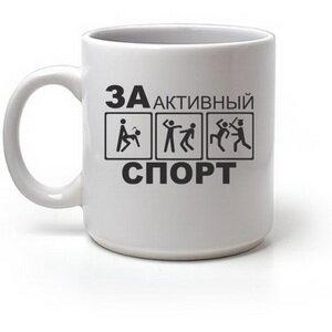 Эстафета «Здоровый образ жизни»