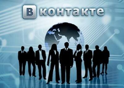 Заработок Вконтакте для начинающих
