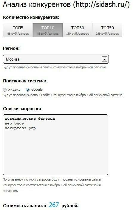 rooletka - список запросов