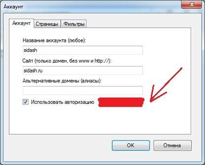 вводим пароль от LI