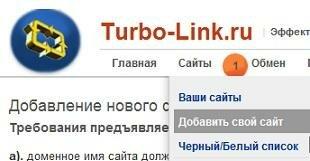 turbolink - эффективный обмен ссылками и статьями