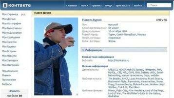 vkontakte durov