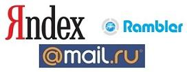yandex rambler mail