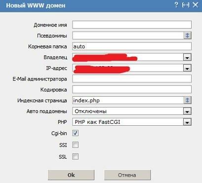 Как перенести сайт на другой хостинг: настройка доменов