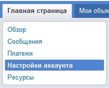 adsense webmoney рапида