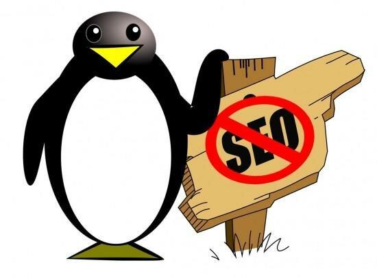 Продвижение сайта под Пингвином Google