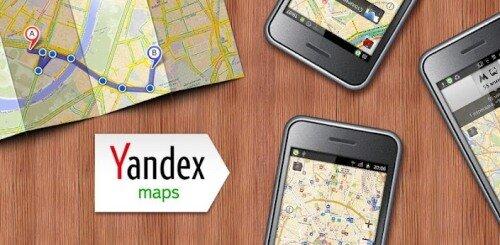 карты гугл и яндекс