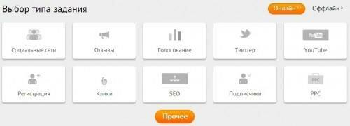1 500x181 Liked.ru – эффективнейший инструмент в области заданий