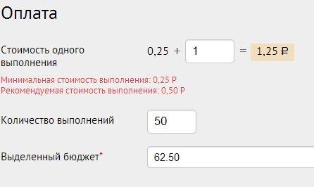 4 Liked.ru – эффективнейший инструмент в области заданий