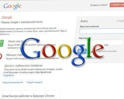 Google сражается с ссылочными биржами