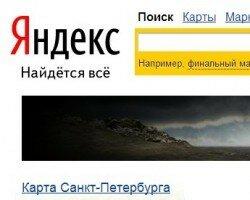 """Что нового на """"Островах"""" Яндекса?"""