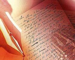 Написание статьи - дело творческое