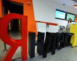 У поисковика Яндекс меняются санкции