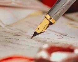 SEO-статья: как грамотно ее написать?