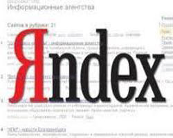 Как изменяется поиск у Яндекса?