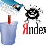 Как защититься от применения бана поисковиками?