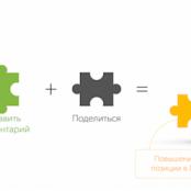Конструктор сессий — новый инструмент от Movebo.ru